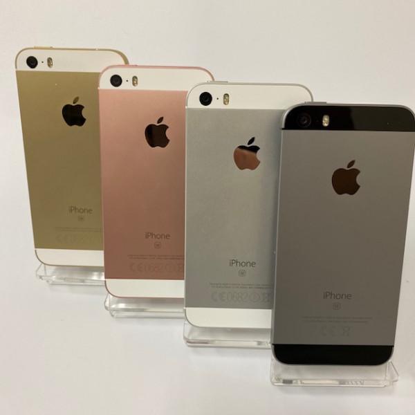 apple_iphone-se-allcolours2