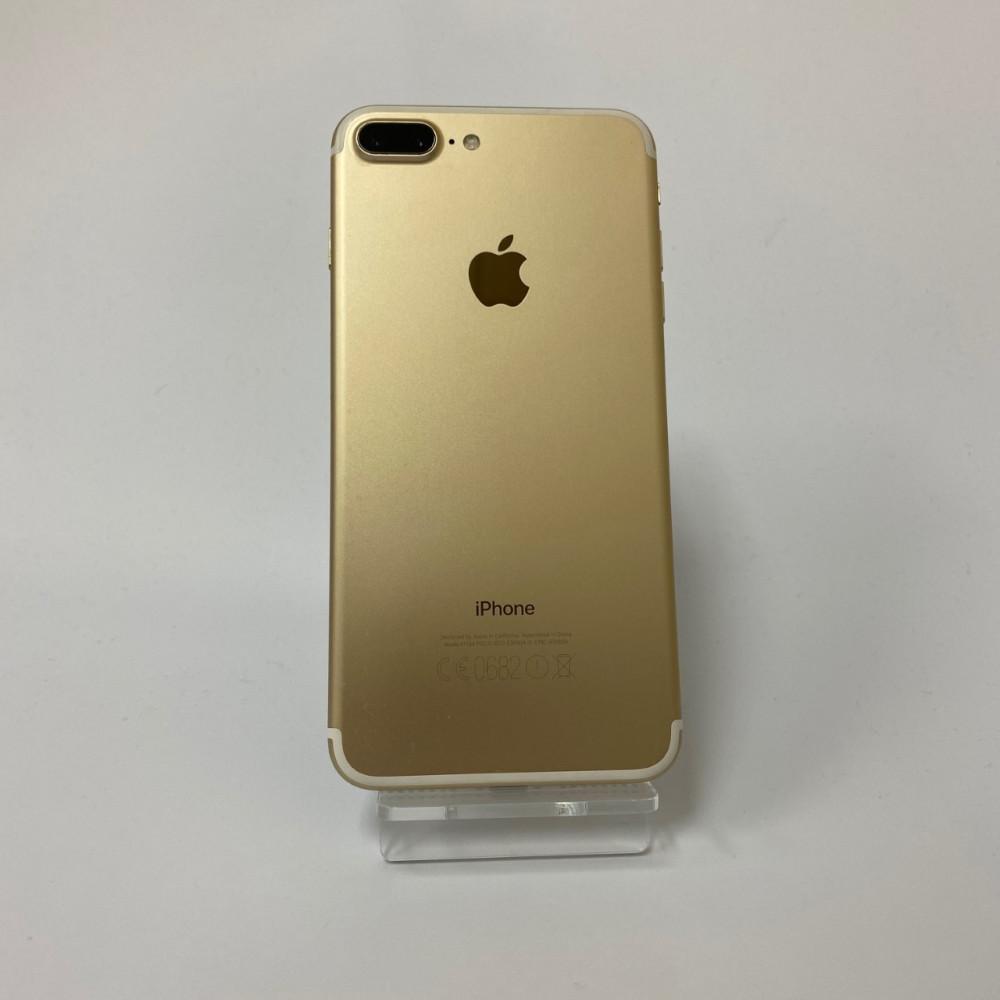 iphone_7-plus-gold2