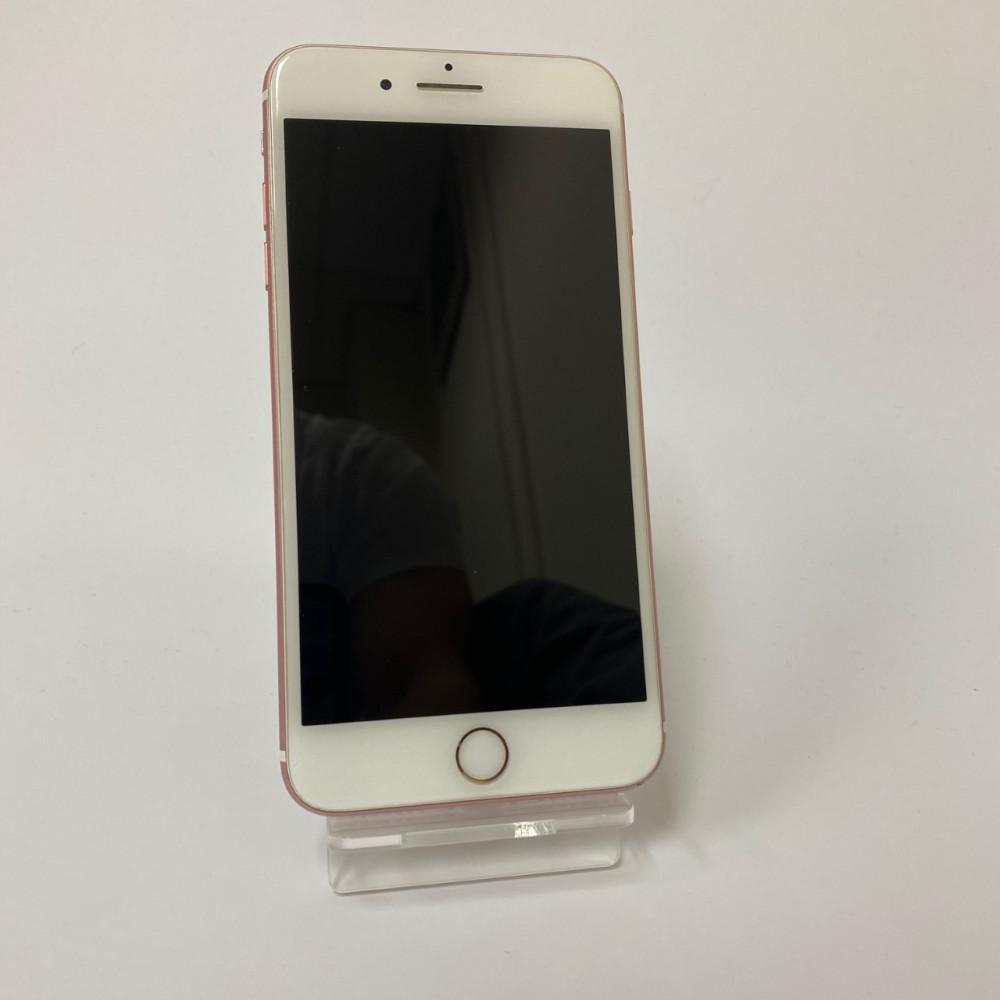 iphone_7-plus-rosegold1